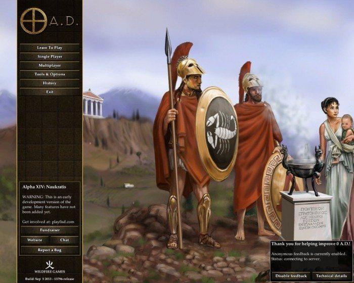 0 A.D. Alpha 14 - menu główne