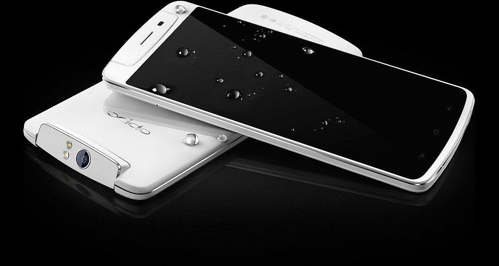 OPPA N1 - smartfon z CyanogenMod