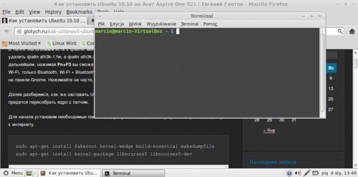 Linux Mint MATE - pisanie bez minimalizacji okien