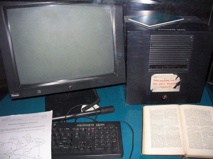 Pierwszy na świecie serwer WWW
