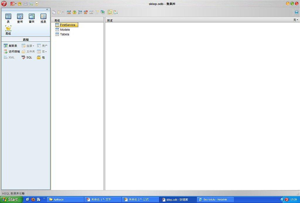 RedOffice 4.5 - Base