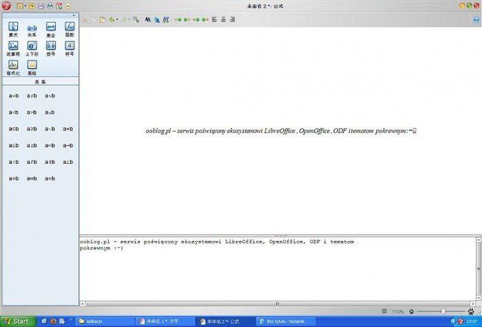 RedOffice 4.5 - Math