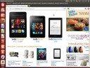 Unity Dash z propozycjami ofert Amazonu - ikonka Amazonu
