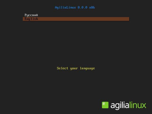 AgiliaLinux 8.0.0