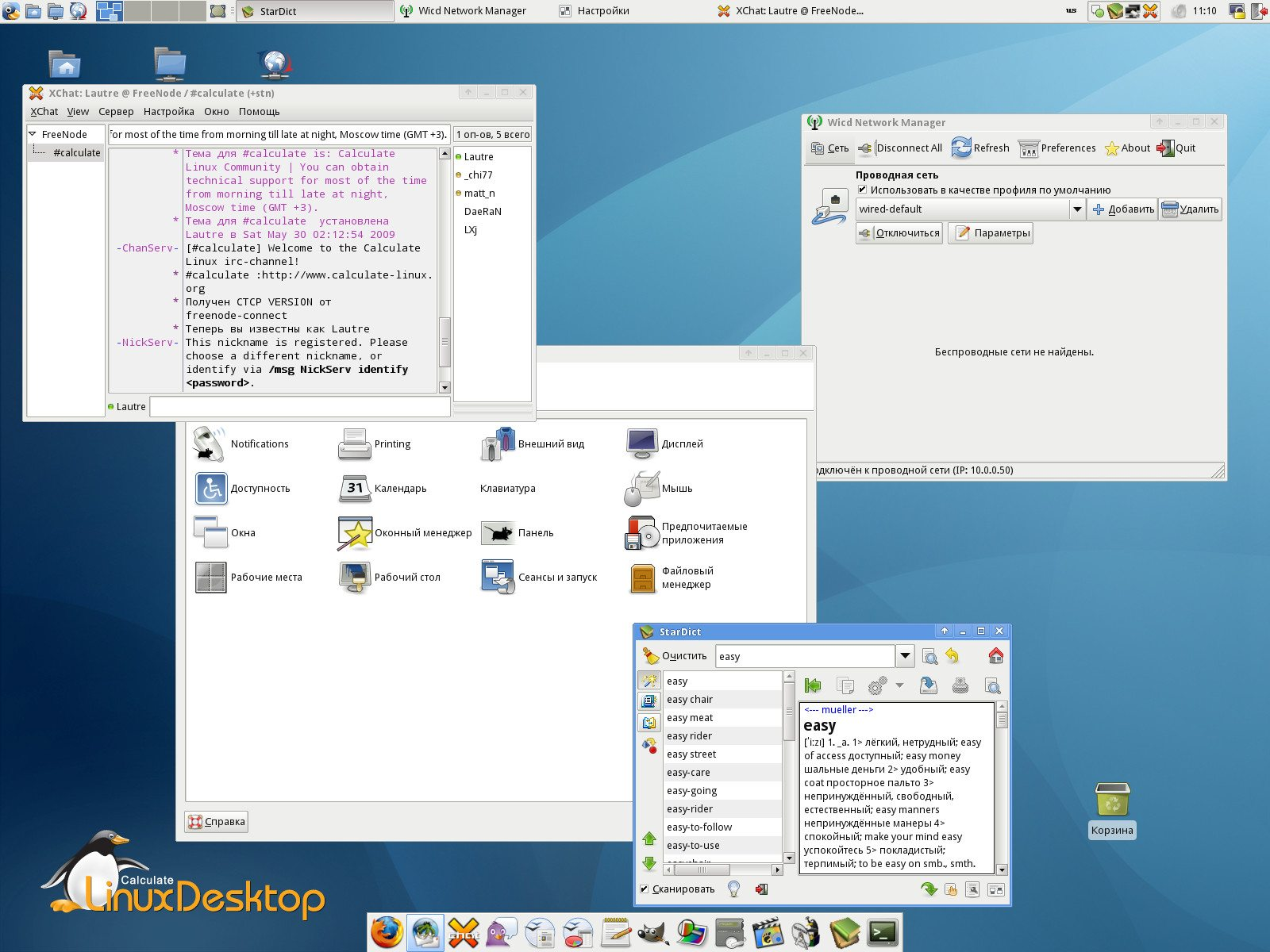 Calculate Linux 9.6 Xfce