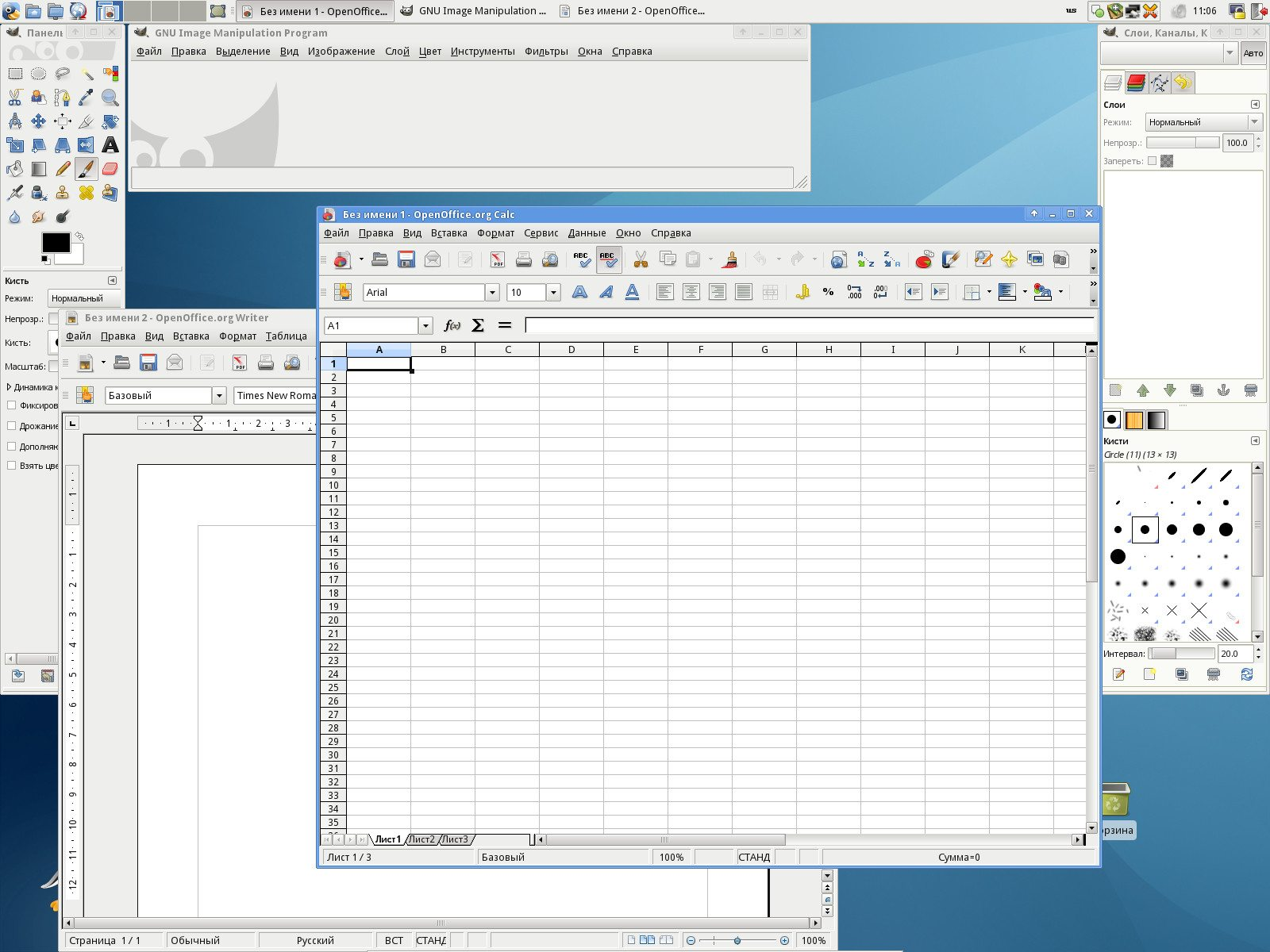 Calculate Linux 9.6 Xfce