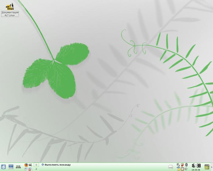 ALT Linux - Desktop
