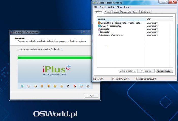 iPlus manager