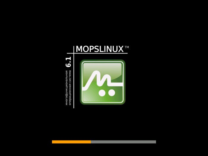MOPSLinux - Boot