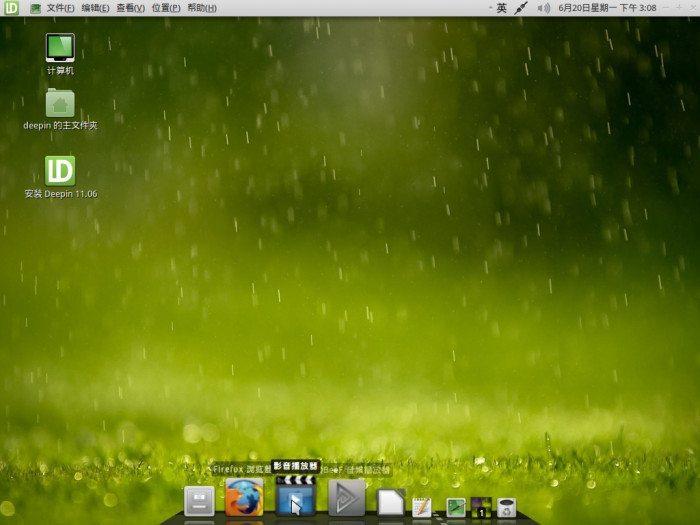 Linux Deepin 11.06 Beta 2