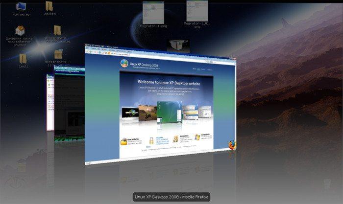 Trustverse Desktop
