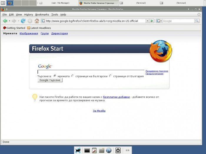 NetSecL - Firefox