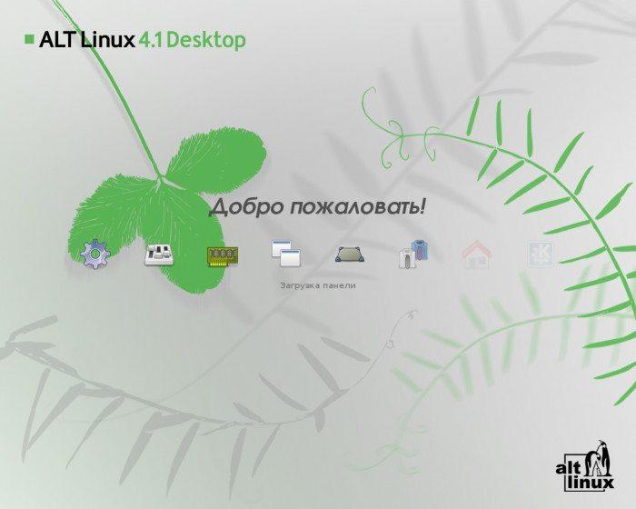 ALT Linux - Splash