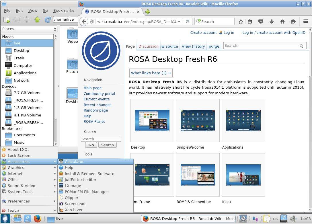 ROSA Desktop Fresh R6 LXQt