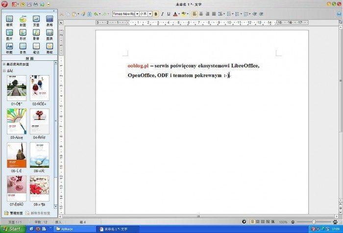 RedOffice 4.5 Writer