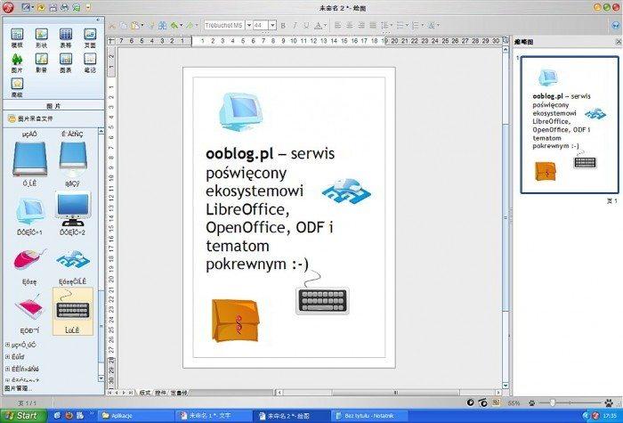 RedOffice 4.5 - Draw